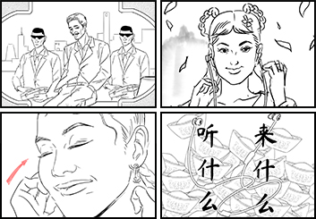 Jingjing Cao's Beauty / Fashion storyboard art